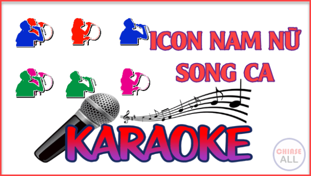 share bo icon nam nu karaoke
